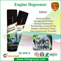 Engine protect products ( Carburetor Cleaner,Engine Degreaser , Anti-rust lubricant )