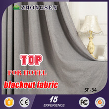 2015 popular cheap good quality hotel and home shade blinds curtain