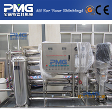 PMG-15T Large scale drinking pure water purification system
