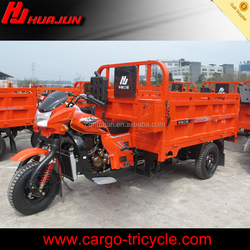 chinese wholesale 3 wheel motorcycle top quality