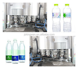 250-1500L mineral water bottle filling production line/automatic 3IN1 small bottle pure water filling