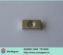 cheap price N38 neodymium customized magnet