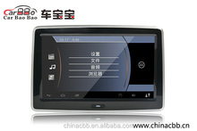 2014 10.1'LCD Android 4.03 system ,Cortex-A9 CPU, 1.5GHz Touch screen rear seat car monitor for entertainment