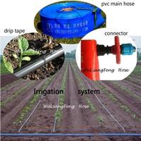 pvc lay flat drip irrigation hose pipe