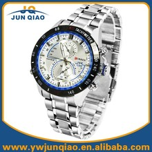 New Fashion Curren Watches Men Stainless Steel With Date