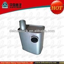 GENUINE PARTS HOWO Truck Engine Muffler WG9725540002