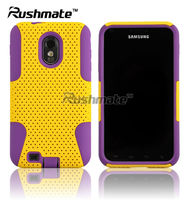 For Samsung Galaxy S2 Epic Touch 4G D710 Yellow+Purple Mesh Silicone Hybrid Mobile Phone Case