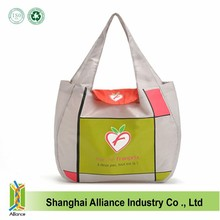 Top Sale Promotional Foldable Bag Pocket Foldable Shopping Bag wholesale