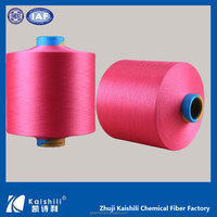 China Alibaba Ultra Fine Stainless Steel Knitted Wire Mesh Pvc Coated Wrap Edges Crimped Wire Mesh air polyester spandex yarn