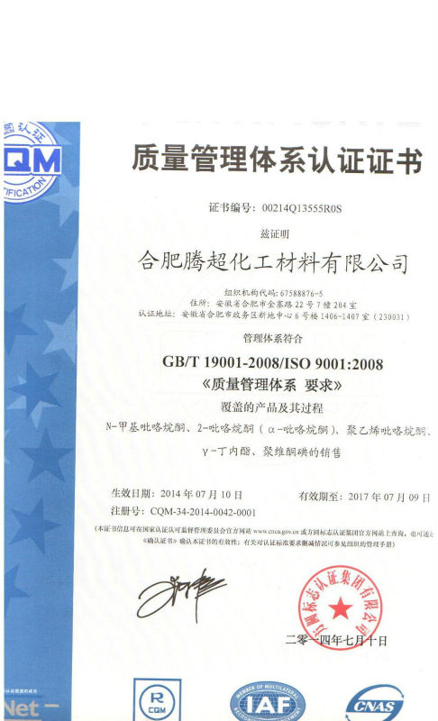 Chinese Food Chemical Additive