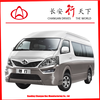 The best CHANGAN G50.2 used hiace bus price