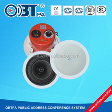 OBT-511 High Quality Public Address Passive Ceiling Speaker,Passive Ceiling Loudspeaker System