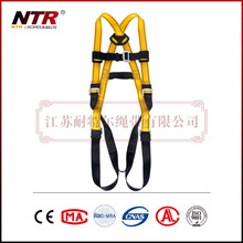 BEESAFE Scaffolder Body Protect Safety Harness