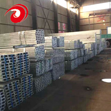 Competitive Cold Rolled Steel Channel