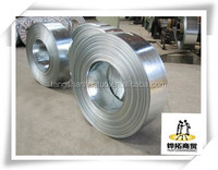 electrical household appliance material- galvanized steel sheet coils