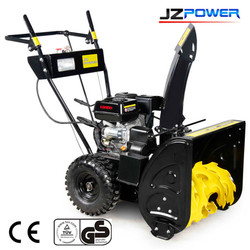 JZ POWER 7812L CE certification clean snow machine Wheel Tractor yellow color snow blower