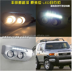 DLAND FJ LAND CRUISER SPECIAL LED DAYTIME RUNNING LIGHT FOG LAMP DRL, FOR TOYOTA