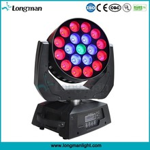 Rohs 19*15w rgbw zoom moving head led rotating beam stage light