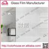 New glass decorative film pvc adhesive film for windows