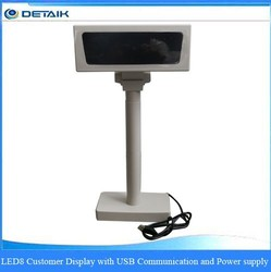 LED8 Customer Display with USB Interface Communication take electricity & POS Customer Display