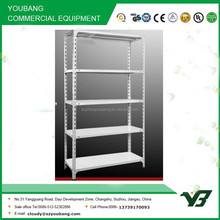 Hot sell cheapest 5 layer light duty angle rack, warehouse slotted angle rack, boltless rack (YB-WR-C102)