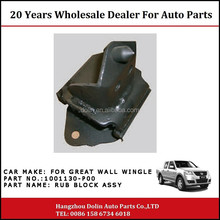 1001130-P00 Rub Block Assy Engine Mount For Great Wall Wingle
