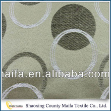 Latest Design Fabric Manufacturer Cheap Colorful garden curtain