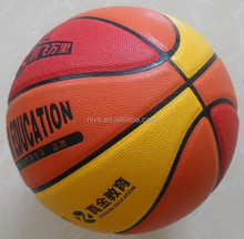 2015 new design and cool factory price teams basketball cheap