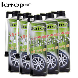 tyre inflator / tyre sealant