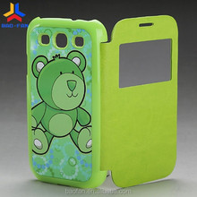 2D sublimation leather phone case with metal sheet for Samsung S3 ,heat transfer subliamtion leather phone case