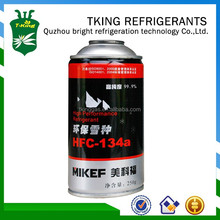2015Refrigerant Gas R134A small can 250G 99.9% purity auto air conditioner