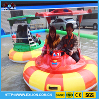 Popular water sports game park game water electric laster bumper boat for sale