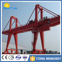 Professional gantry 300 ton mobile crane for sale
