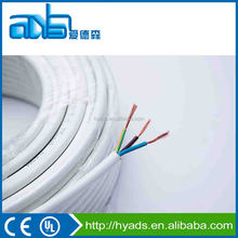 OEM Solid or stranded copper telephone lan cable ADS-T-2