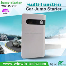 2014 NEW products 12V mini multi-function jump starter for chinese motorcycles