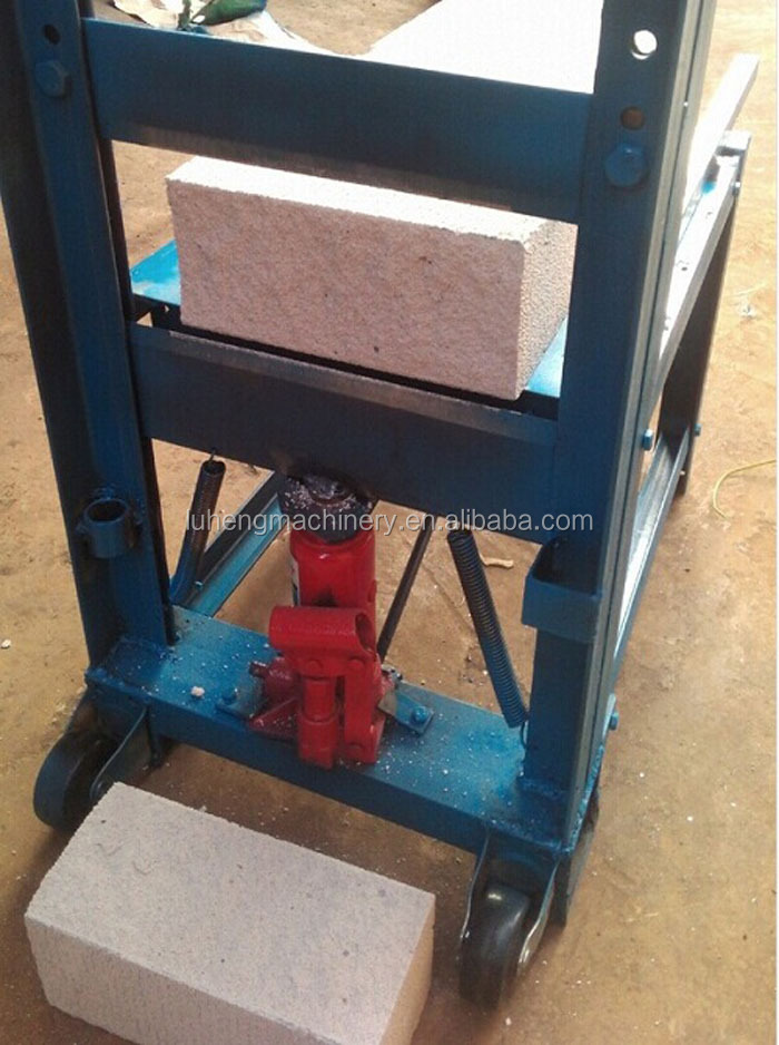 brick cutter 1.jpg