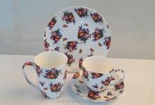 Chinese tea set ( orange flowers design)
