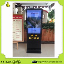 46 inch digital advertising lcd tv all in one advertising screen multi-touch screen LCD kiosk