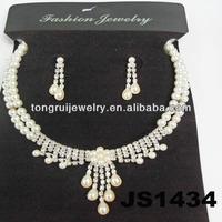indian fashion wedding bridal pearl jewelry set