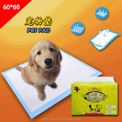 Top quality dog crate pad puppy training pads pee pads for dogs