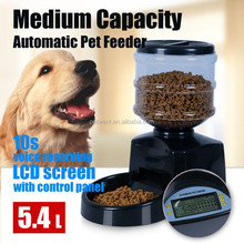 record pet food feeder PF-19A timed automatic pet feeder