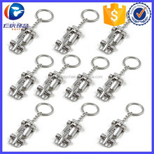 New Product Metal motorcycle race keyring