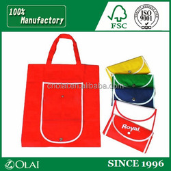 600 denier polyester tote bag/polyester foldable bag/polyester folding shopping bag
