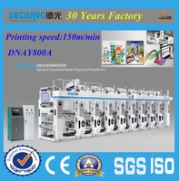 DNAY800A Solvent 6 in 1 heat press plastic film printing machine