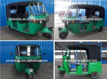 KD-T002 motorcycle passenger car tuk tuk bajaj cargo tricycle in china