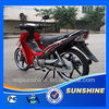 High Quality Amazing battery operated child motorcycle