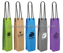 pink cute shopping paper bags, gift paper shopping bag with custom design