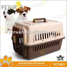 air conditioned pet carrier FC-1001 pet travelling carrier