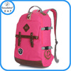 2015 Latest high quality kids school bags for girls