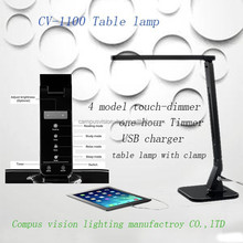 Compus Vision lighting eye-caring foldable tuoch-sensitive LED desk lamp with power outlet hotel table light for USA